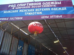 China–Kyrgyzstan relations - Inside Bishkek's gigantic Dordoy Bazaar, filled primarily with Chinese products