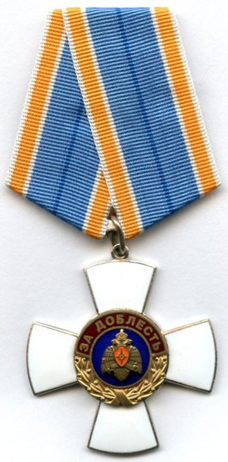 Awards of the Ministry for Emergency Situations of Russia - Image: EMERCOM Cross for Valor