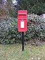 East End Road Postbox in Crowfield Road - geograph.org.uk - 1723299.jpg