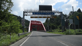 East Entrance to Michinoku Toll Road.png