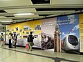East Tsim Sha Tsui Station KCR Exhibition 200711.jpg