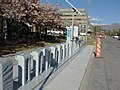 East at GREENbike Sheraton Station, Apr 15.jpg