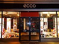 Ecco Shoes, SUTTON, Surrey, Greater London.jpg