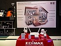 Edimax EdiLife Smart Home Solution, Computex Taipei 20160602.jpg