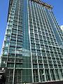 Edith Green – Wendell Wyatt Federal Building, Portland, Oregon (2012).JPG