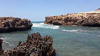 El oualidia beach.jpg