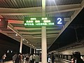 Electronic signage on platform of Huanggang East Station at night.jpg