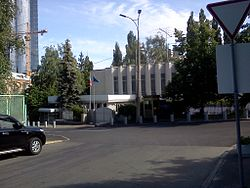Embassy of Bulgaria in Kyiv.jpg