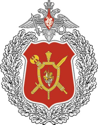 Military Police (Russia) - Official emblem