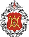 Emblem of the Russian Military Police.jpg
