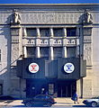 Empress Theatre in July 1982.jpg