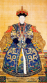 Empress XiaoKang.PNG