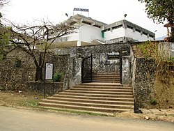 Jawaharlal Nehru Museum, Itanagar