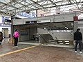 Entrance No.8 of Naka-Mozu Station (Osaka Metro).jpg