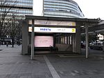 Entrance of Hakata Station Underground City in front of Hakata Station.jpg