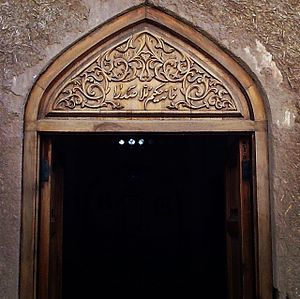 "Mulla Sadra - The entrance door of the house, where Mulla Sadra used to live during his exile in Kahak. There is a sentence above of the door written in Persian which says ""The house of the wise, Mulla Sadra""."