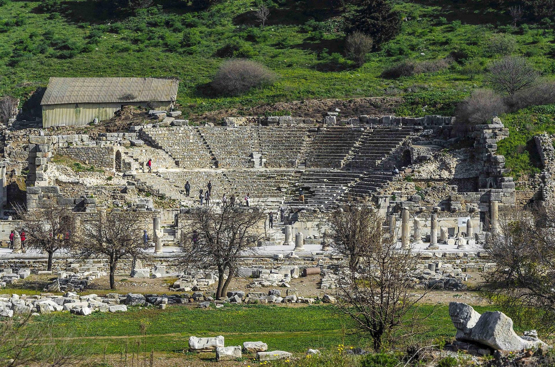 Ephesus paliament.jpg