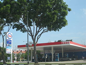 NTUC FairPrice - An Esso petrol station run by NTUC FairPrice. It is operated by the company with a FairPrice Xpress store, the station was the first to be converted to the new format.