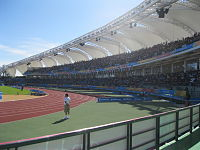 Estadio Telmex de Atletismo