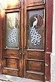 Etched doors Tlaquepaque Mexico.jpg