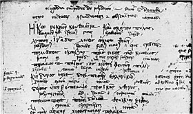 Euripides, Hekabe, with a latin translation and marginalia by Leontius Pilatus, Florence, San Marco 226, fol. 1r.jpg