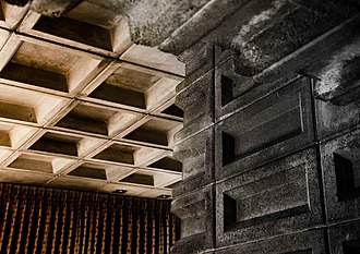 Gerald B. and Beverley Tonkens House - Example of precast concrete blocks in the Tonkens House. Photo courtesy of Toby Oliver.