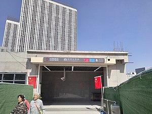 徐州火车站 (地铁)