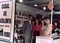 Expo 1986 - Casal de Catalunya.jpg