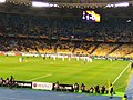 FC Dynamo Kyiv vs Olympiacos FC 21-02-2019 (7).jpg