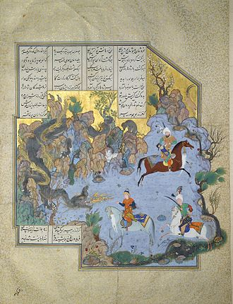 Aqa Mirak - Image: FOLIO FROM THE SHAHNAMEH OF SHAH TAHMASP, ATTRIBUTED TO AQA MIRAK, CIRCA 1525 35, Sotheby,s