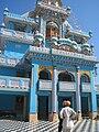 Facade of Jalandhar Sangat Durbar Kahna Dhesian.jpg