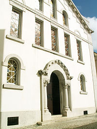 Fachada da sinagoga Shaare Tikva, em Lisboa.jpg