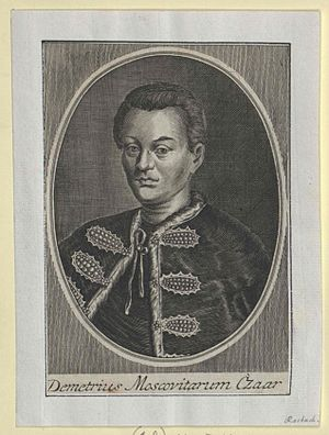 False Dmitriy I (engraving) 01.jpg