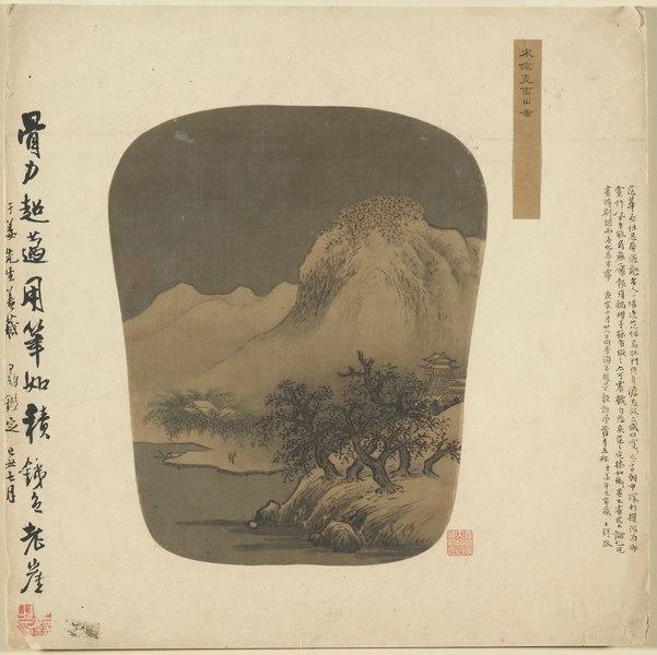 fan kuan - image 9