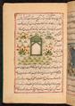 Faraḥ nāmah 077.png