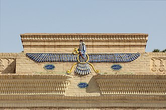 Farr-e Kiyani (Faravahar) - Faravahar symbol on a Fire Temple in Yazd
