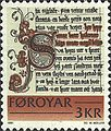 Faroe stamp 061 sheep letter.jpg