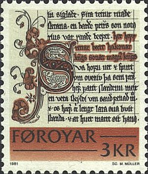 Sheep letter - Faroese stamp from 1981 with the Initial letter in the book of Lund.