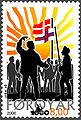 Faroe stamp 362 national awakening.jpg