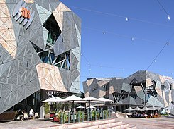 Federation Square (SBS Building).jpg