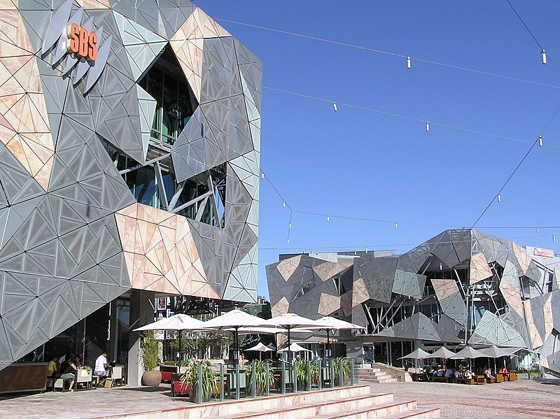 File:Federation Square (SBS Building).jpg