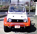 Fellowbuggy・Red 13.JPG
