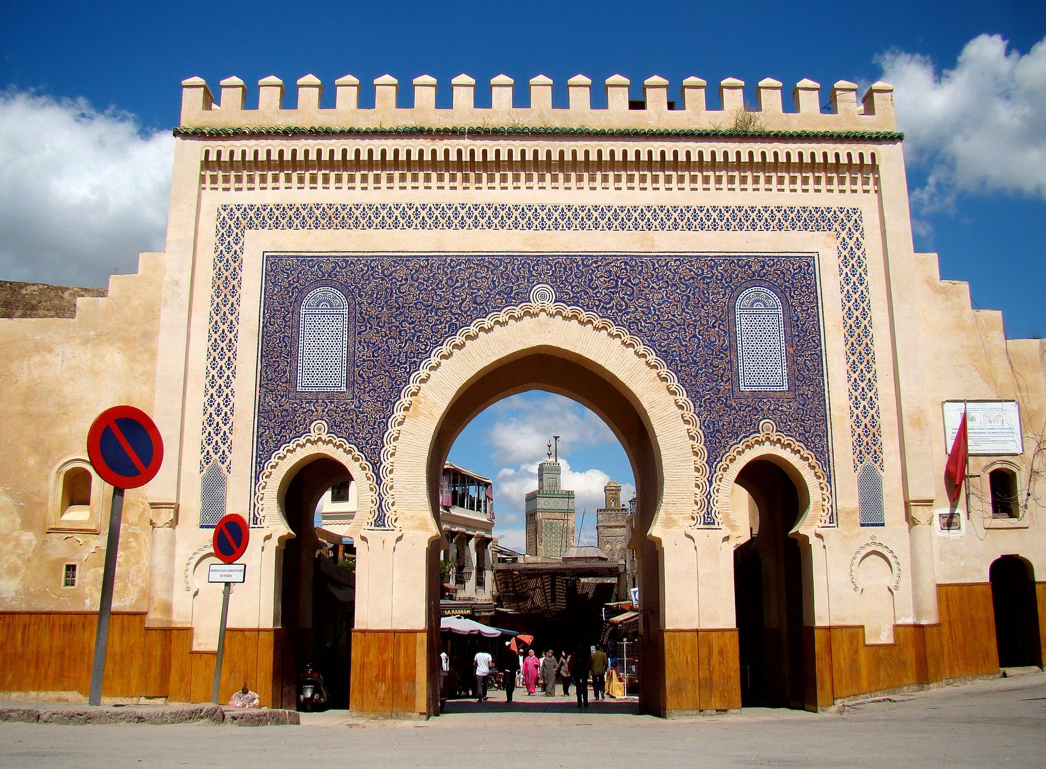 Fes Bab Bou Jeloud 2011