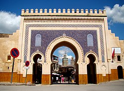 "Bab Bou Jeloud, ""The Blue Gate"" of Fez."