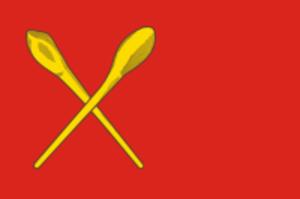 Aleksin - Image: Flag of Aleksin (Tula oblast)