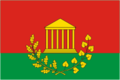 Flag of Gorki Leninskie (Moscow oblast).png