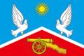 Flag of Kutuzovskoe (Moscow oblast).png