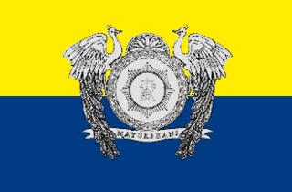 Mayurbhanj State