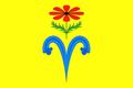 Flag of Otradnensky rayon (Krasnodar krai).png