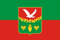 Flag of Pervomayskoe rural settlement (Crimea).png